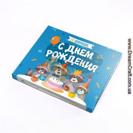 Орнер шоколад подарок 093