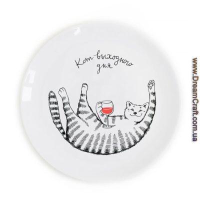 Тарелка большая Orner «Кот выходного дня» 25 см