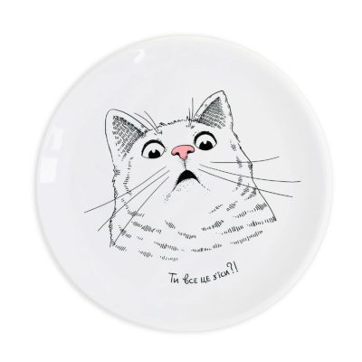Тарелка большая Orner «Здивований Кіт» 25 см