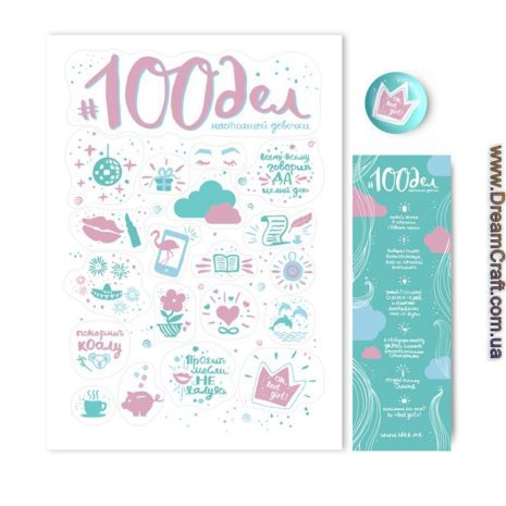 100 ДЕЛ TRUEGIRL Oh My Look Edition 002