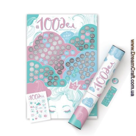 100 ДЕЛ TRUEGIRL Oh My Look Edition 004