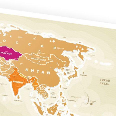 1dea Travel Map Gold World рус 001