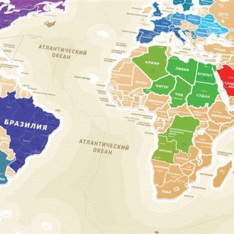 1dea Travel Map Gold World рус 002