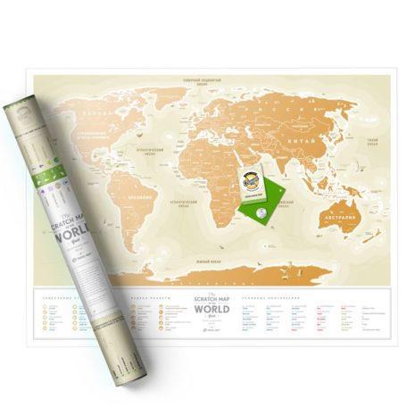 1dea Travel Map Gold World рус 004
