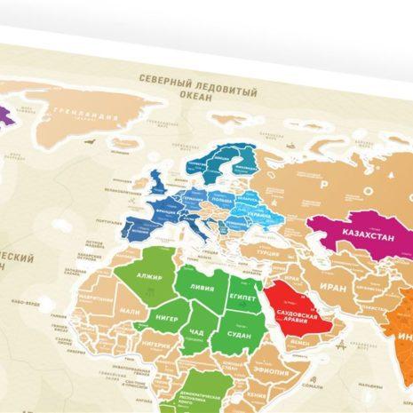 1dea Travel Map Gold World рус 005