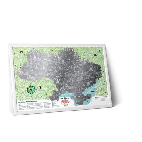 1dea Travel Map Моя Рідна Україна 004