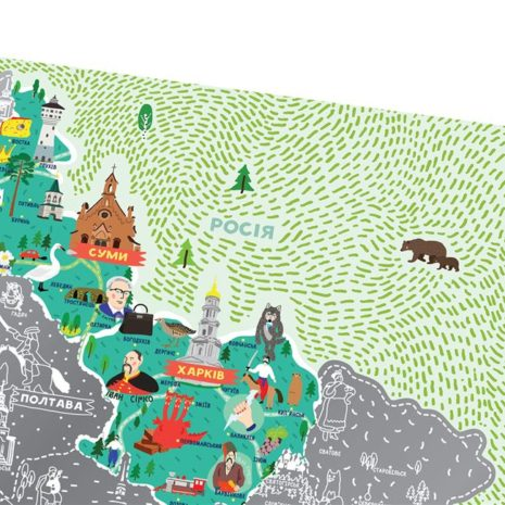 1dea Travel Map Моя Рідна Україна 009