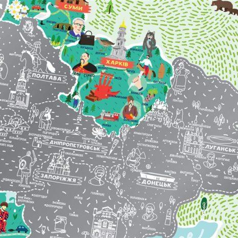 1dea Travel Map Моя Рідна Україна 010