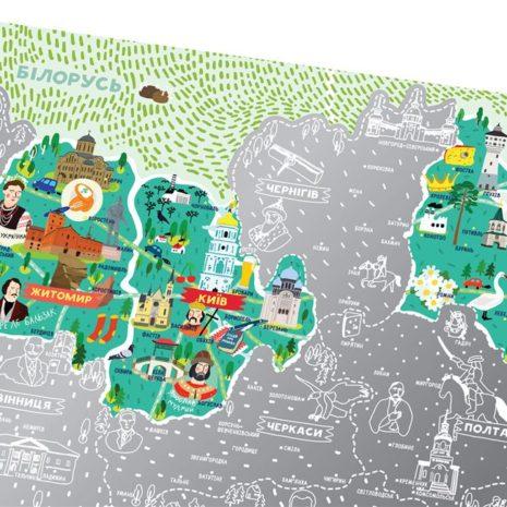 1dea Travel Map Моя Рідна Україна 011