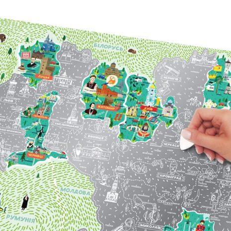 1dea Travel Map Моя Рідна Україна 012