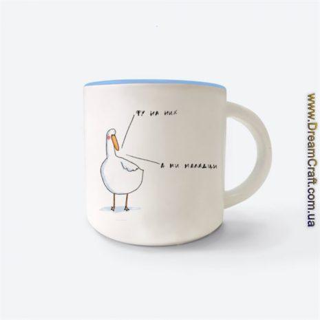 Чашки Gifty 0001-1