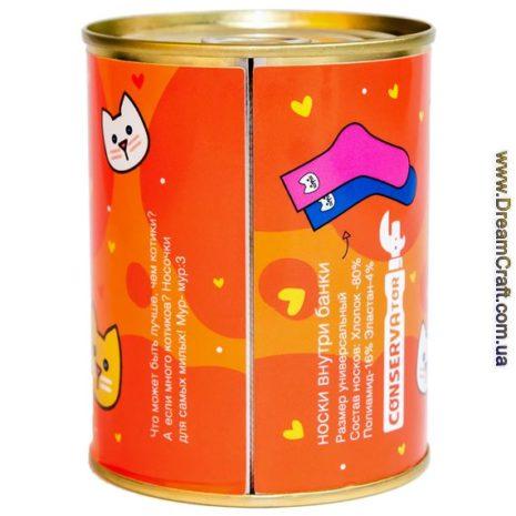 Носки консервы Papadesign 0632