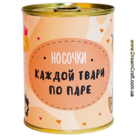 Носки консервы Papadesign 1132