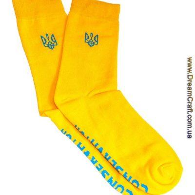 Консерва-носок «Ukrainian шкарпетка»