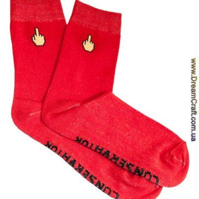 Консерва-носок «Неприкосновенный запас»