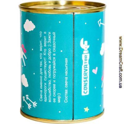 Консерва-свеча «Unicorn love»