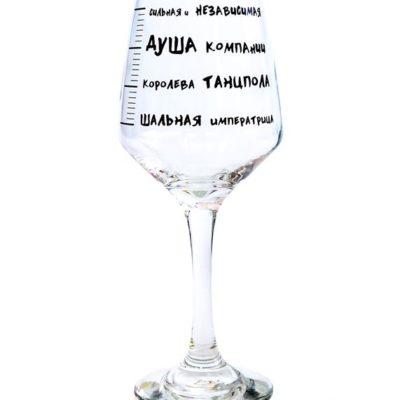 Бокал «Шкала опьянения» 0.38