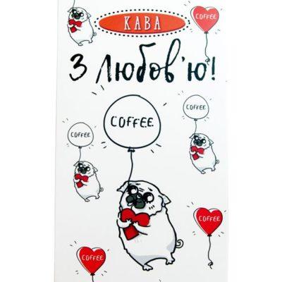 Кофе в коробке «З любов`ю»