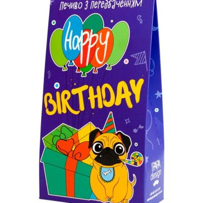 Печенье с предсказаниями в коробке «Happy Birthday»
