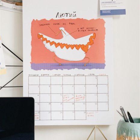 Календарь с гусем планер 001