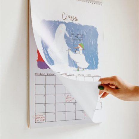 Календарь с гусем планер 003