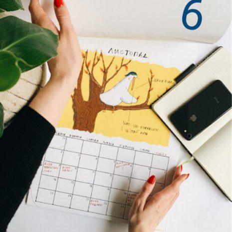 Календарь с гусем планер 005