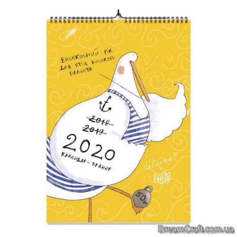 Календарь с гусем планер 008