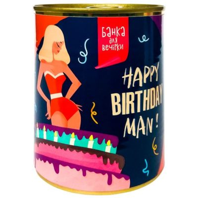 Банка для вечiрки «Happy birthday man!»