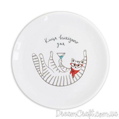 тарелки на подарок orner 491614