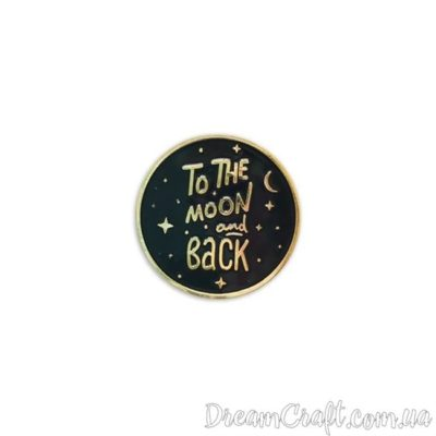 Значок «To the moon and back»