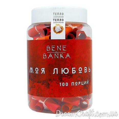 Bene Banka Моя любовь 1