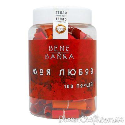 Баночка Bene Banka «Моя любов»