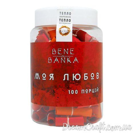 Bene Banka Моя любов 1