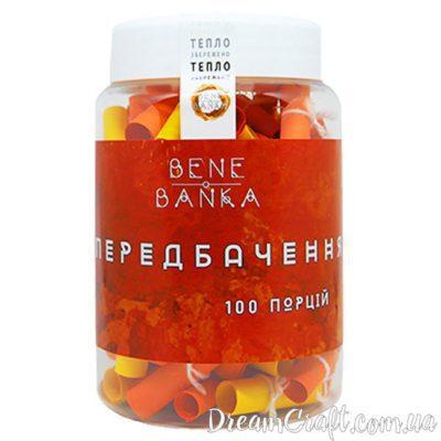 Баночка Bene Banka «Передбачення»