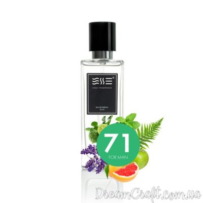 Парфюм MAN ESSE fragrance 71 60 ml