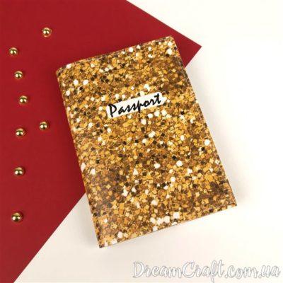 Обложка на паспорт «Glitter Gold» DC-043