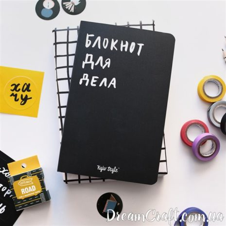 Kyiv style блокнот BDD_oblozhka_chernaya_hover