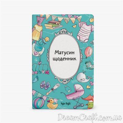 Мамочкин блокнот Kyiv Style