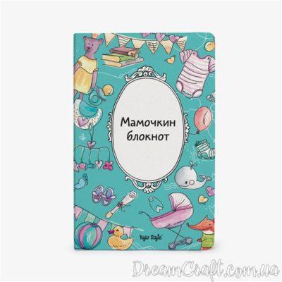 Матусин щоденник Kyiv Style