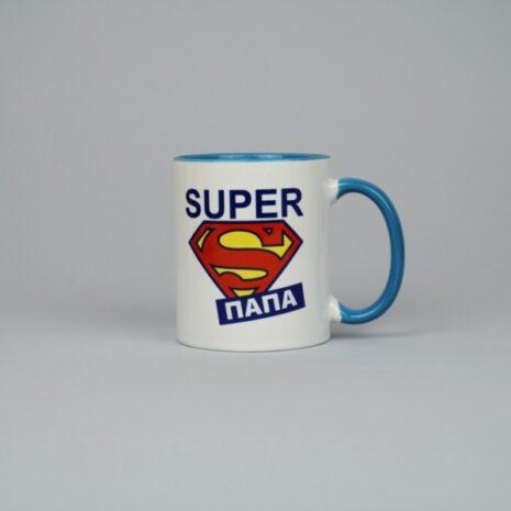 Чашка белая Super ПАПА 330 мл