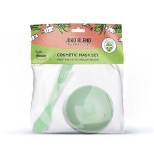 Набір косметичний для масок Cosmetic Mask Set Joko Blend