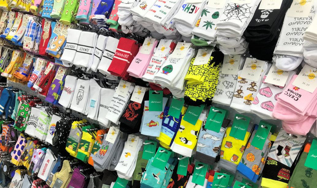 Подарки носки полтава