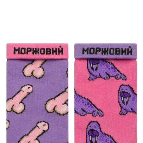 Носки Ded Noskar Хрен Моржовый 41-45