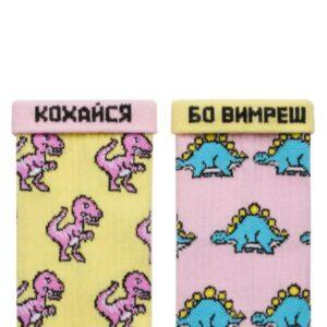 Носки Ded Noskar Динозавры 36-40