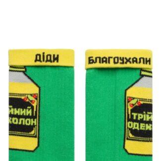 Носки Ded Noskar Тройной Адеколон 36-40