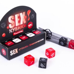 SEXКубики: Классические