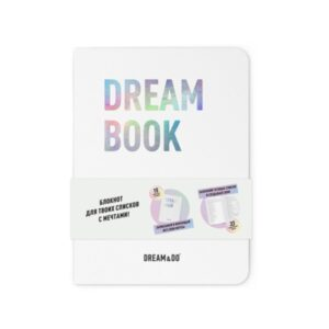 Блокнот Dream&Do Dream Book