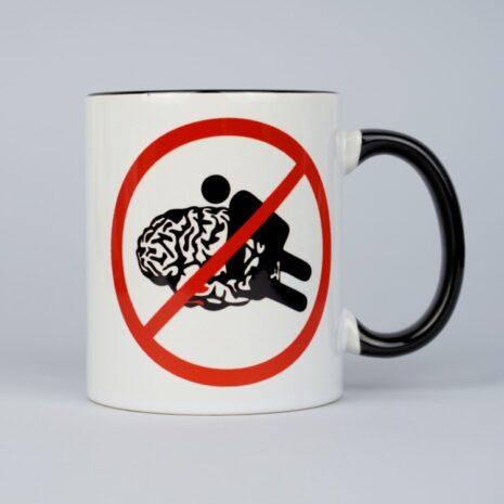 Чашка Не люби мне мозги 330 мл Белая с черным