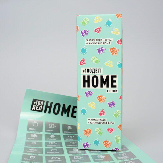 Скретч-постер 100 ДЕЛ Для дома Home 1