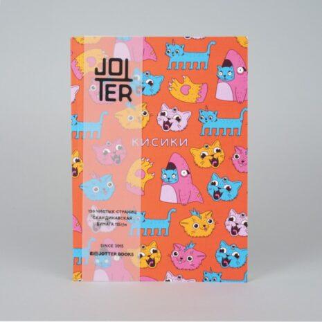 Скетчбук Jotter Кисики A5 130 стр.